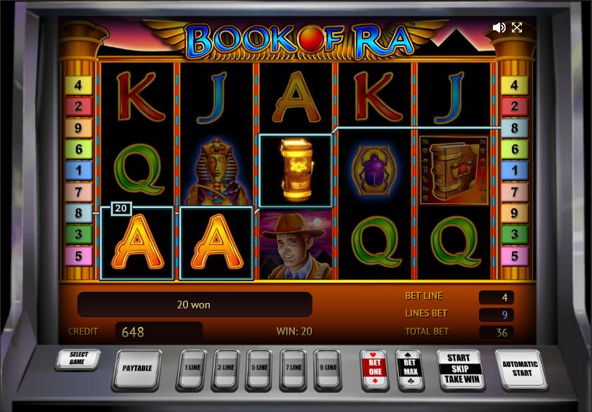Бесплатные слоты в казино Вулкан